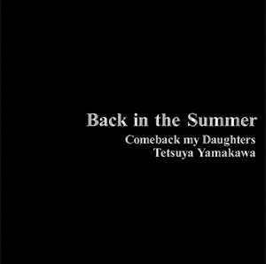 Back in the Summer 限定生産盤
