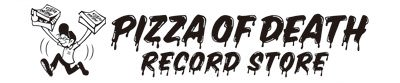 Pizza Of Death Record Store