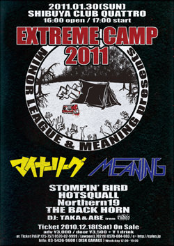 MEANING & MINOR LEAGUE presents 「EXTREME CAMP2011」 全出演者発表!