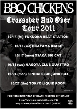 BBQ CHICKENS 結成11年目にして初のレコ発ツアー「Crossover And Over Tour」 決定!