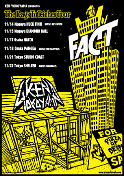 Ken Yokoyama pre 「The Rags To Riches Tour IV」決定!