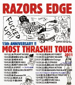 RAZORS EDGE 15周年ツアー「MOST THRASH TOUR」ファイナルは 東名阪福ワンマン!