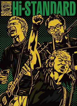 Hi-STANDARD「Live at TOHOKU AIR JAM 2012」ジャケット写真公開