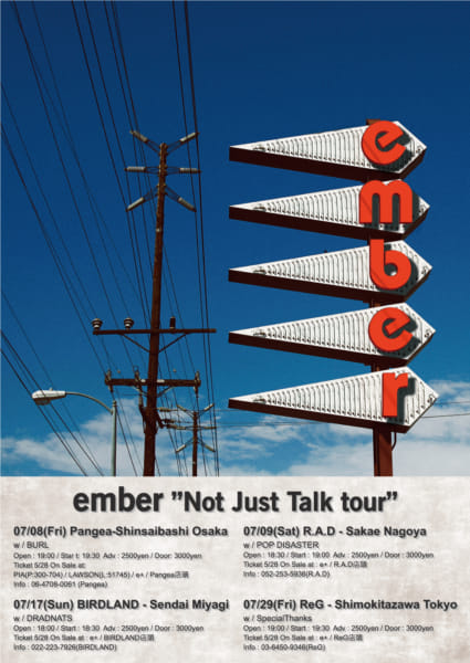ember「Not Just Talk Tour」名古屋公演ゲストバンド発表!!