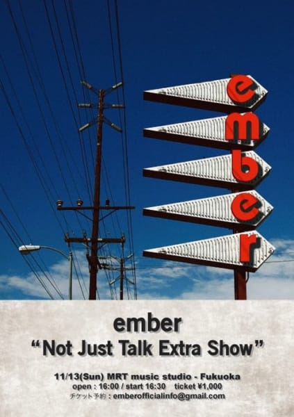 ember [ Not Just Talk Extra Show! ] 開催!