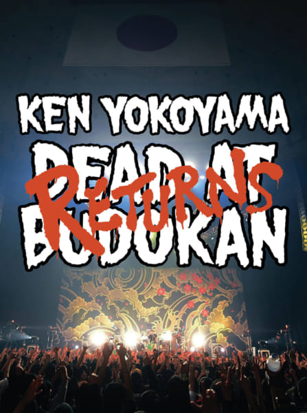 DEAD AT BUDOKAN RETURNS
