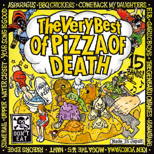 The Very Best of PIZZA OF DEATH