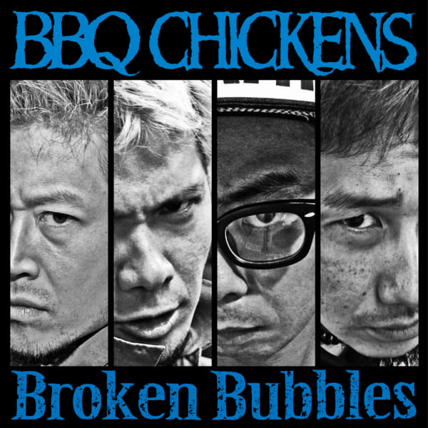 BBQ CHICKENS「Broken Bubbles」,SAND「Spit on authority」本日発売