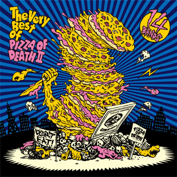 The Very Best of PIZZA OF DEATH II