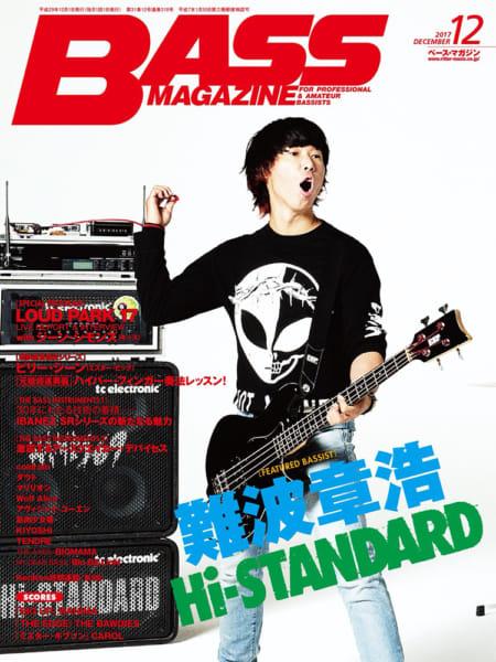 ベース・マガジン12月号に難波章浩(Hi-STANDARD)が表紙にて登場!