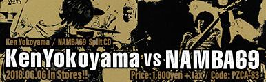 『Ken Yokoyama VS NAMBA69』特設サイト