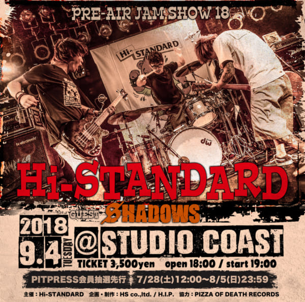 Hi-STANDARD、『AIR JAM 2018』SOLD OUT!&9/4新木場STUDIO COASTにて『PRE-AIR JAM SHOW 18』開催決定!