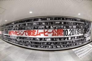 Hi-STANDARD、ドキュメンタリー映画での劇中写真400カット公開、10月20日(土)19時より新宿アルタビジョンで予告編上映決定!