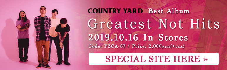 COUNTRY YARD Best Album 「Greatest Not Hits」特設サイト