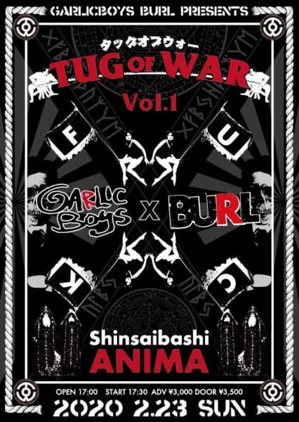 BURL & GARLICBOYS、合同企画『Tug of war vol.1』開催決定!