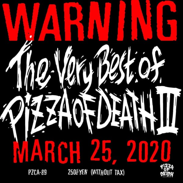 V.A『The Very Best Of PIZZA OF DEATH III』3/25発売決定!