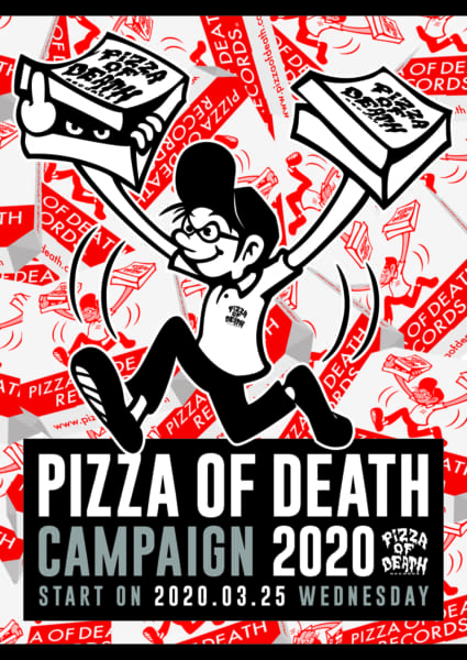 PIZZA OF DEATH CAMPAIGN 2020開催決定!!