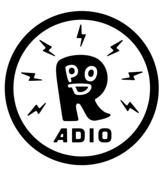 PIZZA OF DEATH RADIO #4 近日収録につき、Bored(退屈)なみんなの声を横山健が聞きます。
