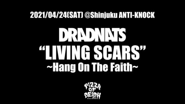 "4/24(土) DRADNATS自主企画『DRADNATS ""LIVING SCARS"" 〜Hang On The Faith〜』開催決定!"