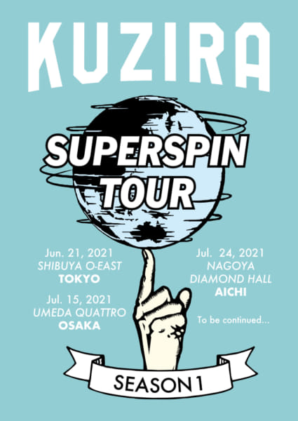 KUZIRA『Superspin Tour Season1』開催決定!