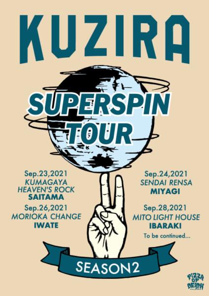 KUZIRA 『Superspin Tour Season 2』開催決定!
