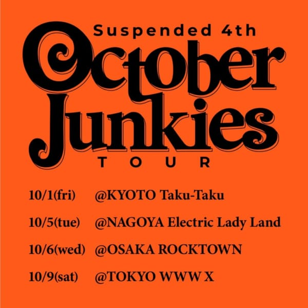 Suspended 4th『October Junkies Tour』 開催決定!